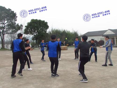 安徽拓展培训在欢乐中收获团队精神