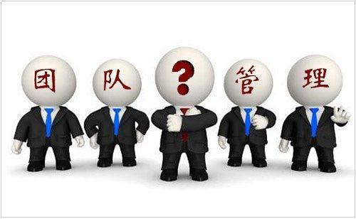 团队出现矛盾,不合作的情况怎么办?